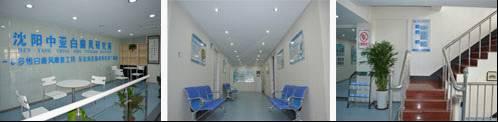 医院整体环境
